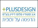 Plus Design logo