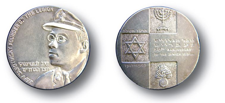 Zeev Jabotinsky - The creator of the Gdudim